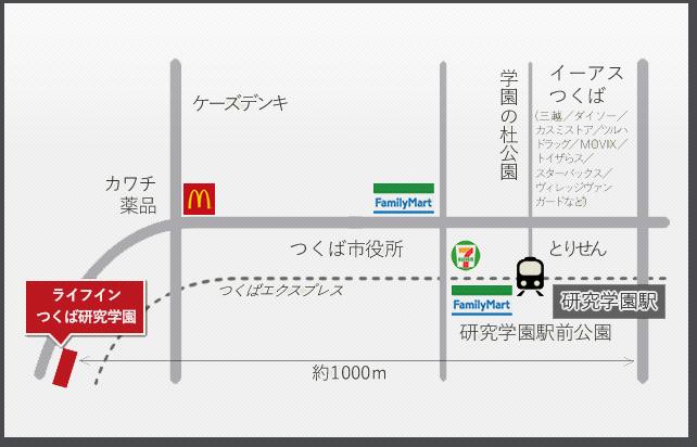 各都市にアクセス抜群イメージMap