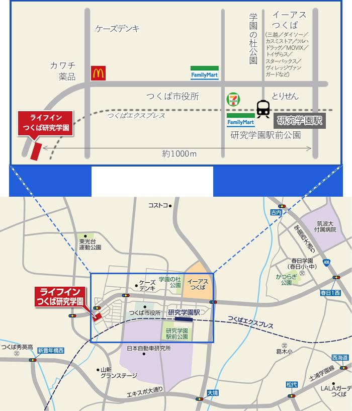 ローケーション・マップ